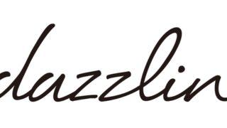 20150824 dazzlin 2 320x180 - アンクルージュ福袋2020中身ネタバレ予想や口コミ評価と予約方法は?
