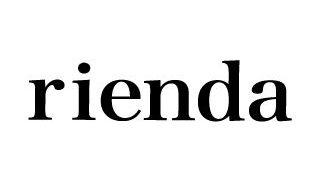 rienda 320x180 - ikka【イッカ】福袋2021ネタバレ予想と口コミ評価や予約方法は?