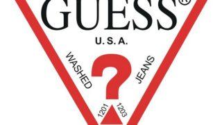 Guess Logo 320x180 - インタープラネット福袋2020ネタバレ予想と口コミ評価や予約方法は?