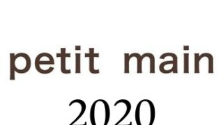 admin ajax 320x180 - アディダスオリジナルス福袋2020ネタバレ予想口コミ評価と予約方法は?