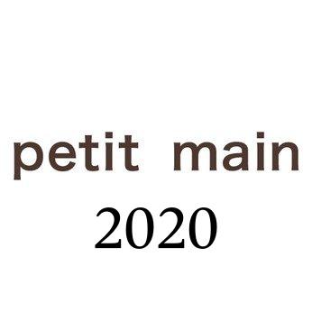 admin ajax - プティマイン福袋2020ネタバレ予想や口コミ評価と予約方法は?
