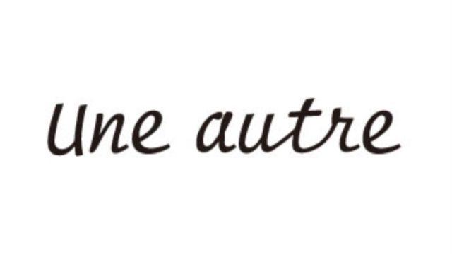 スクリーンショット 2019 11 30 1.31.09 640x360 - une autre【ユノートル】福袋2020ネタバレと口コミや予約方法は?