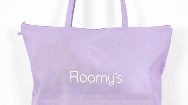 03 006 1 640x360 - Roomy's【ルーミィーズ】福袋2020ネタバレ予想や口コミ評価&予約方法!