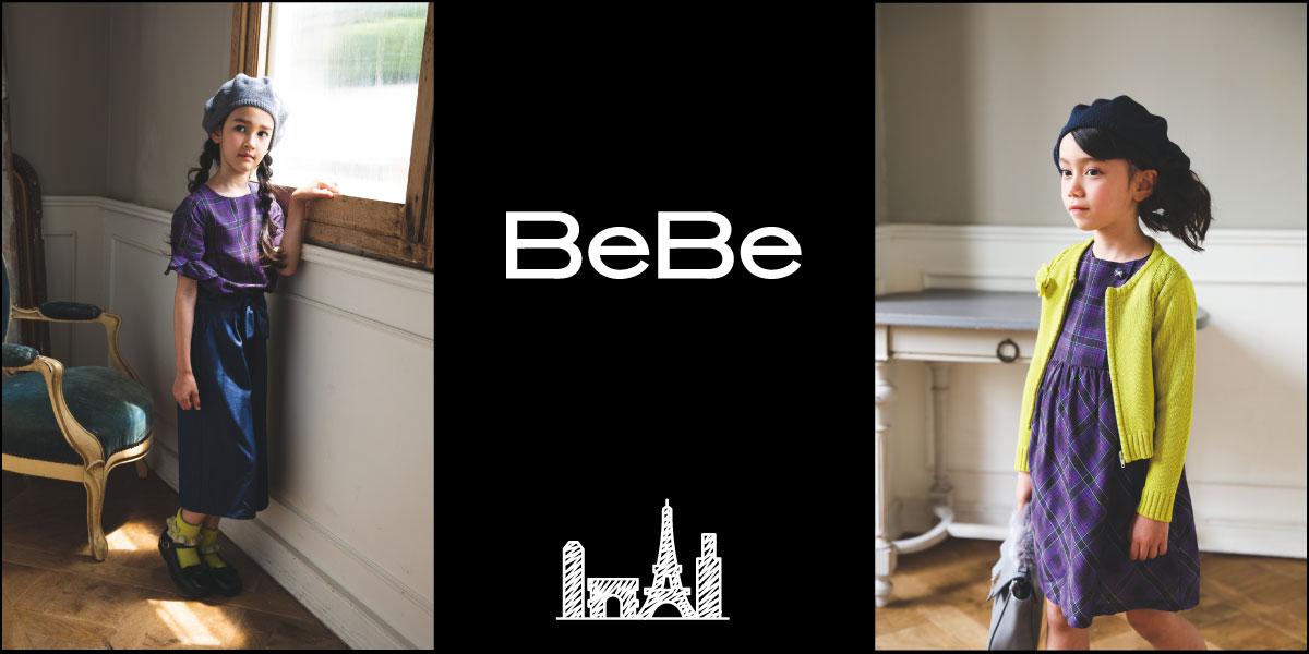 BeBe - BeBe【ベベ】福袋2020の中身ネタバレや口コミと予約方法は?