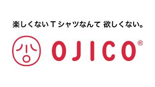 ojico 320x180 - リーボック福袋2020ネタバレ予想や口コミ評価と予約方法は?