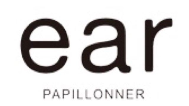 1523438795671 re 640x360 - earPAPILLONNER【イアパピヨネ】福袋2020ネタバレと口コミや予約方法は?