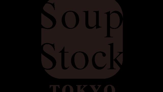 3595 640x360 - Soup Stock Tokyo福袋2020ネタバレや口コミと予約方法は?
