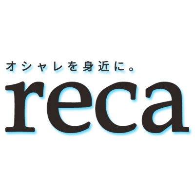 DSn8Rvn  400x400 - reca【レカ】選べる福袋2020ネタバレと口コミや予約方法は?
