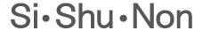 index companytop a - Si・Shu・Non【シシュノン】福袋2020ネタバレや口コミと予約方法は?