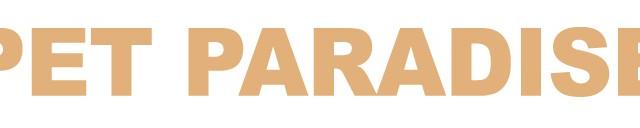 logo pp 640x128 - ペットパラダイス福袋2020の中身ネタバレや口コミと予約方法は?