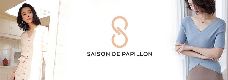 vi ACHSDP - SAISON DE PAPILLON 【セゾン ド パピヨン 】福袋2020ネタバレと口コミや予約方法は?