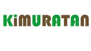 kimuratan n logo 320x180 - Rag Mart【ラグマート】福袋2020ネタバレと口コミ評価や予約方法は?